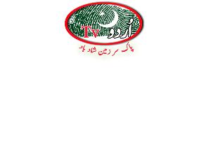 اردو ٹی وی پاکستان