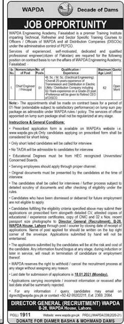 Wapda Jobs 2021 in Lahore