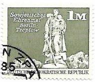 Selo Memorial de guerra Soviético