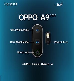 مواصفات و مميزات هاتف أوبو Oppo A9 2020  جوال أوبو أي9 Oppo A9 2020  الإصدار  CPH1937, CPH1939 عالم الهواتف الذكية  هاتف/جوال/تليفون  أوبو Oppo A9 2020