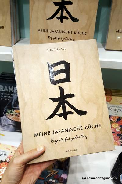 "Kochbuch ""Japan"" von Stevan Paul"