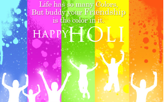 Holi Wallpaper for Facebook Friends