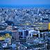 TAZ: Αντί για χαρά, «κατάρα» για τους Ελληνες η κληρονομιά ακινήτων