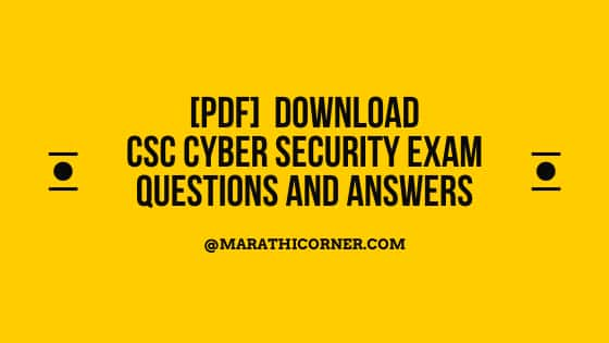 CSC Cyber Security Exam Questions and Answers PDF