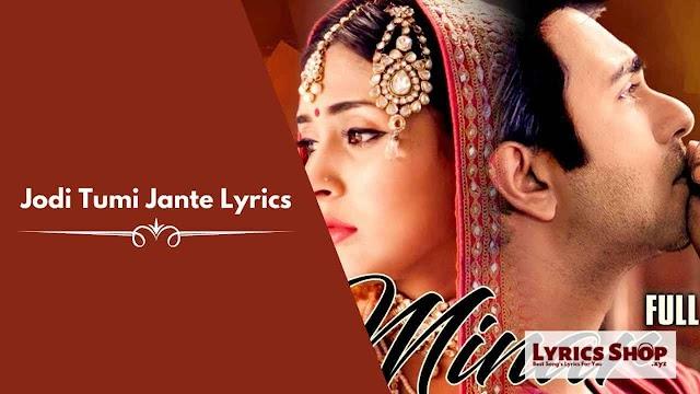 Jodi Tumi Jante (যদি তুমি জানতে) Lyrics | Minar Rahman
