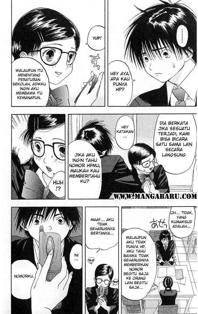 Ichigo 100% Chapter 04-9