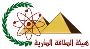 مناقصات هيئة الطاقة الذرية