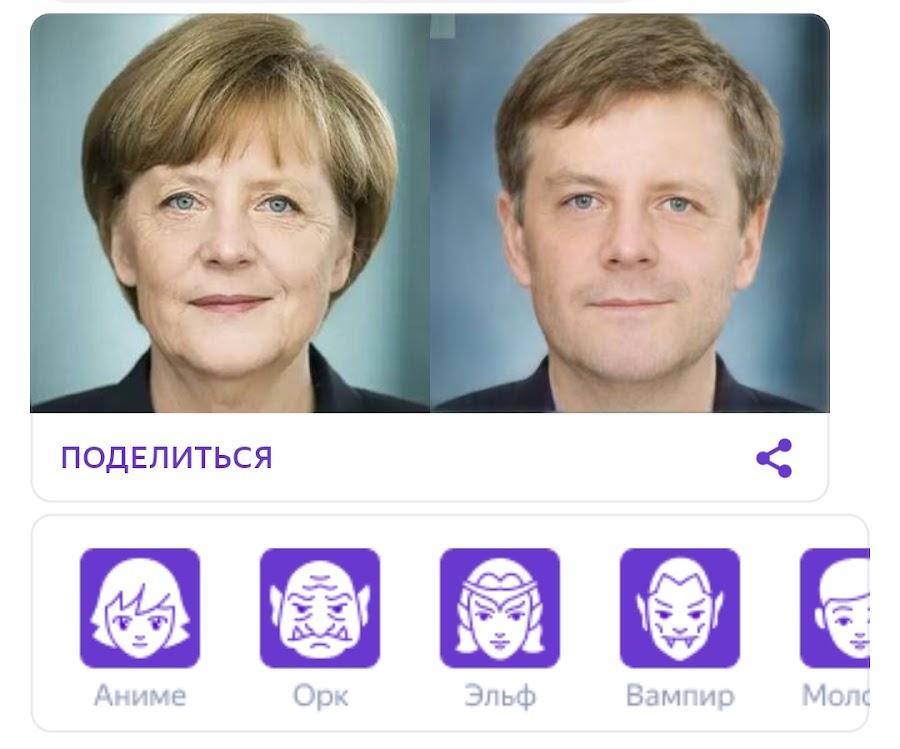 Как превратить себя в мужчину на фото