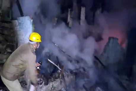 हिमाचल: आधी रात को मकान में लगी आग, जिंदा जला गया आदमी