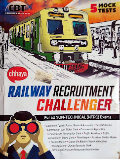 Railway Recruitment Challenger New Bengali Edition 2020
