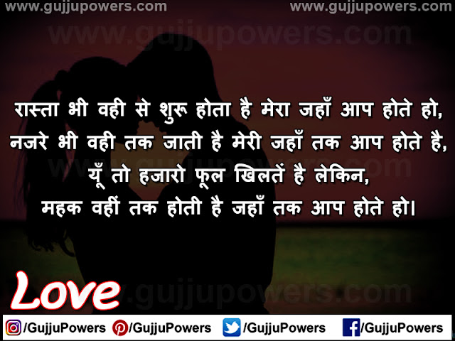 sad shayari status hindi image