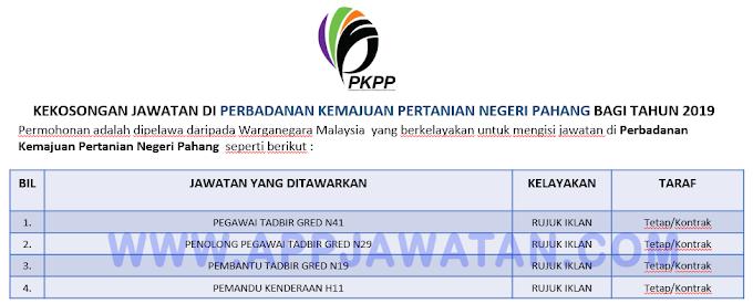 Jawatan Kosong Terkini di Perbadanan Kemajuan Pertanian Negeri Pahang.