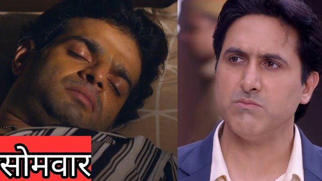 Big Shocker! Is Mani the mastermind behind Raman's kidnapping in Yeh Hai Mohabbatein?