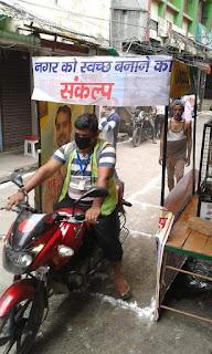समस्तीपुर शहर के बहादुरपुर में पार्षद के द्वारा कोरोना से बचाव के लिए आने जाने वाले बाइक की सेनिटाइज की व्यवस्था की गई।