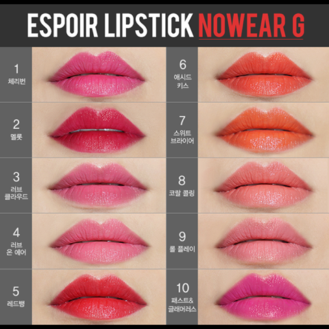 eSpoir lipstick Nowear G shades and swatches