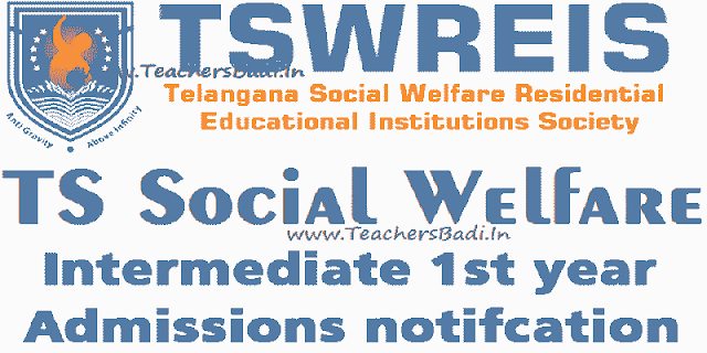 tswreis inter first year admissions 2018,ts social welfare inter admissions 2018,online application form,tswr jr college admissions 2017