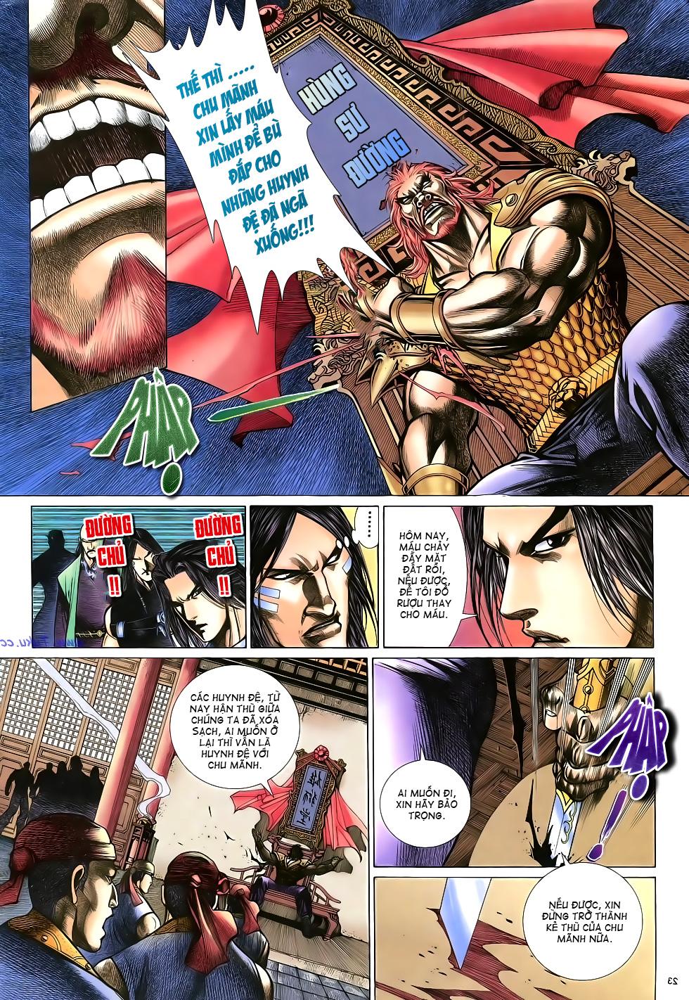 Anh hùng vô lệ Chap 16: Kiếm túy sư cuồng bất lưu đấu  trang 24