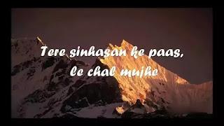Le Chal Mujhe (Lyrics) Song By Yeshua Band