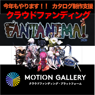 https://motion-gallery.net/projects/FANTANIMA5