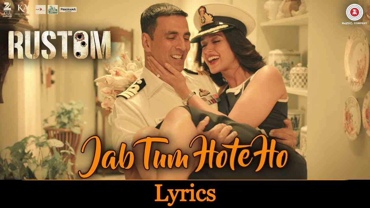 Jab Tum Hote Ho Lyrics in Hindi