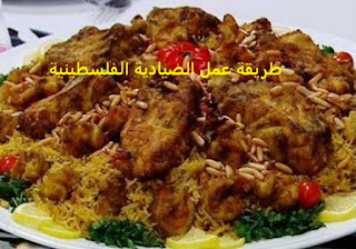 http://www.cookclub1.com/2015/07/blog-post_71.html