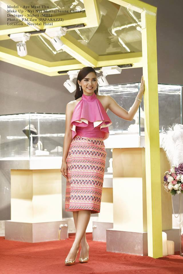 Aye Myat Thu Myanmar Outfit Fashion Photos