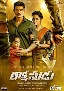 Rakshasudu First Look Poster 2