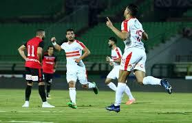 موعدنا مع مباراة الزمالك وطلائع الجيش الثلاثاء الموافق  01-12-2020 كأس مصر