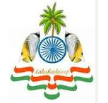 Lakshadweep Administration Recruitment 2017, www.lakshadweep.nic.in