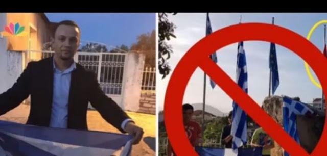 Σοκ: Αλβανός κατέβασε την ελληνική σημαία και την ποδοπάτησε και δήλωσε στο STAR η Πρέβεζα είναι αλβανική !!! [Βίντεο]
