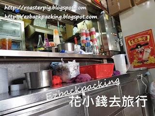 香港仔粉麵茶餐廳
