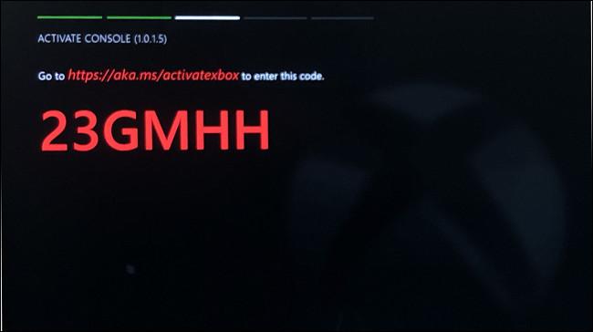 كود وضع Xbox Dev