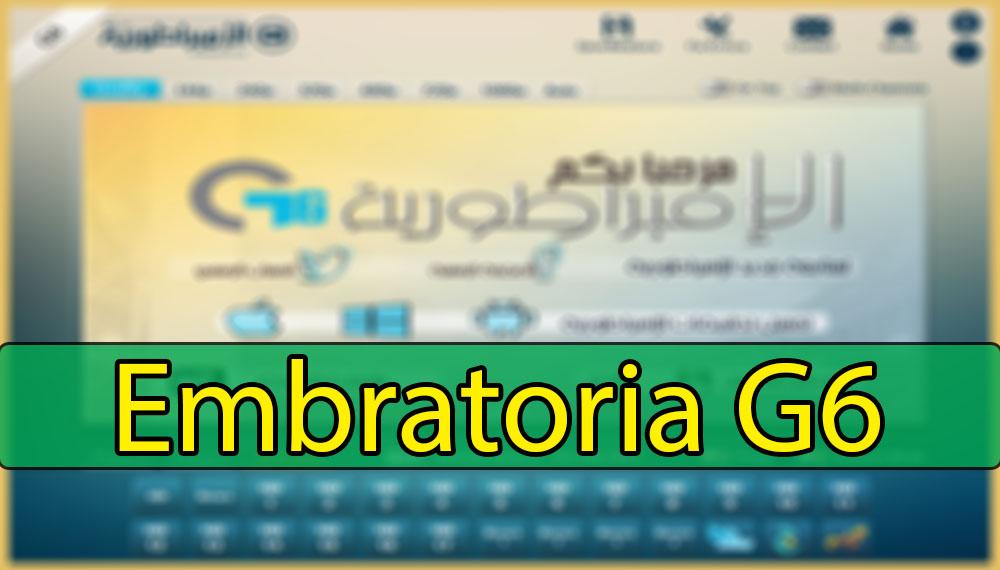 EMBRATORIA G6 POUR PC