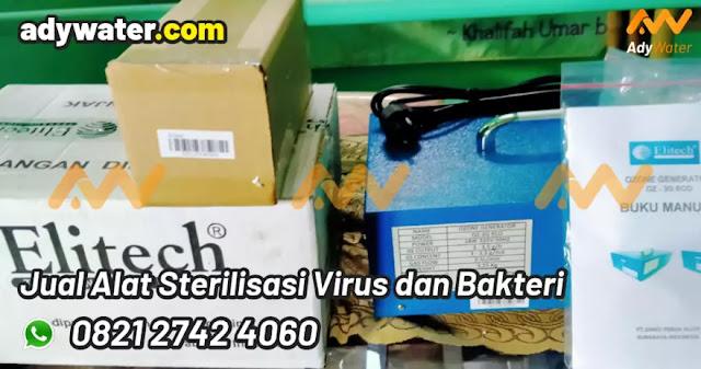 sterilisasi penyaring bakteri, sterilisasi penyaringan bakteri, pembunuh bakteri, pembunuh bakteri ruangan
