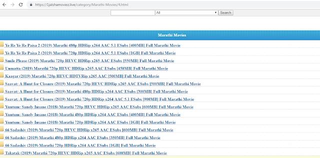 1jalshamoviez  download Marathi movies