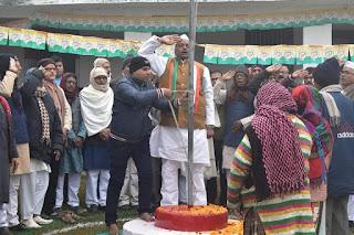 madhubani-congress-flag-hoist-republic-day