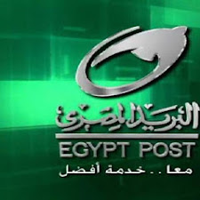 وظائف البريد المصري لعام 2019 مرتب 4500 ج التخصصات - التقديم الان