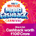Extra Cashback on Paytm Mall Diwali Offer