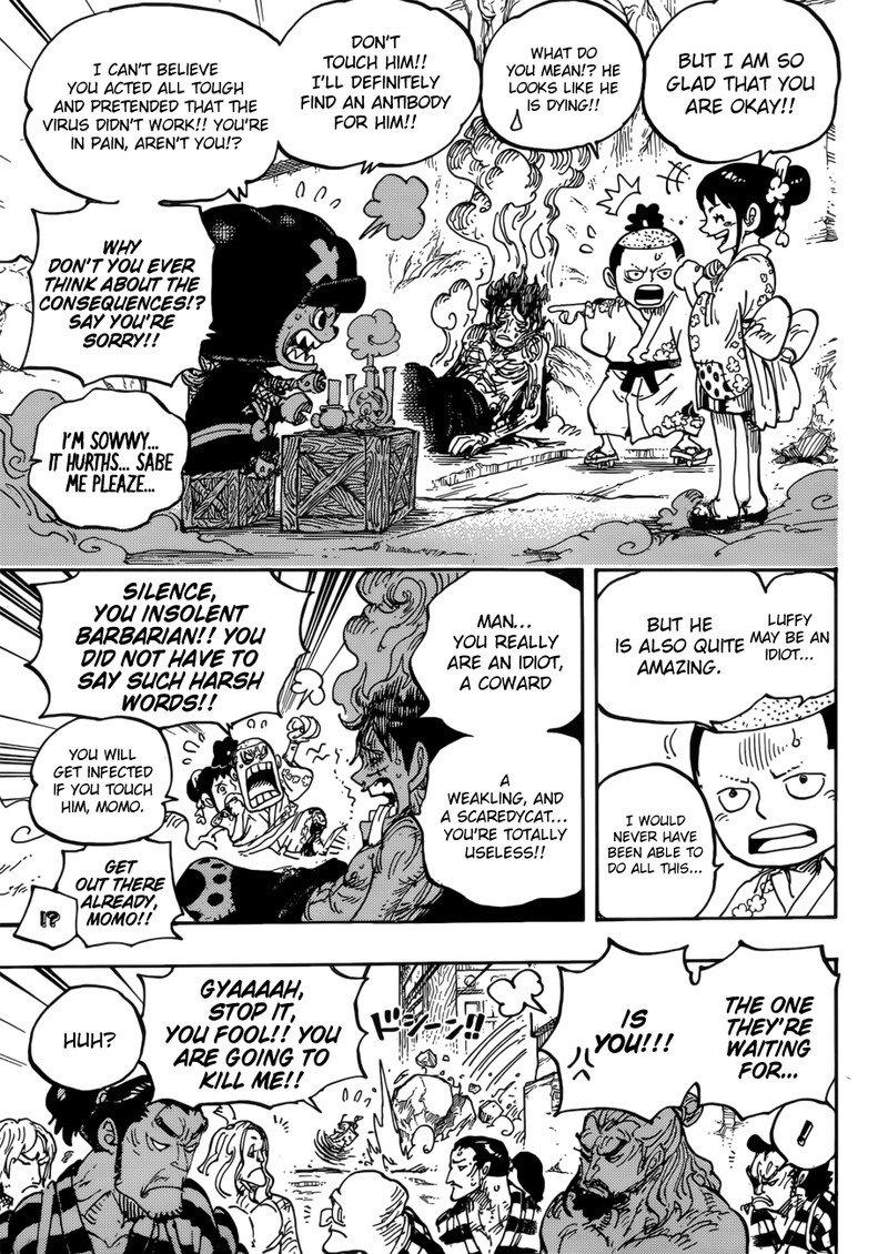 One Piece Manga Chapter 950 - Image 006