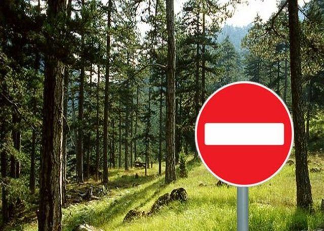 Απαγόρευση κυκλοφορίας την Παρασκευή 6/8 στην Αργολίδα - Σε ποιες περιοχές ισχύει