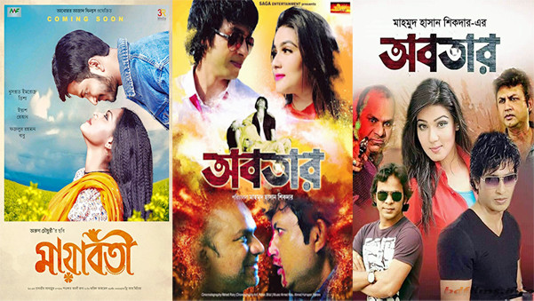 At present, Moner Moto Manush Pailam Na (2019), Beporowa (2019), and Valobashar Jala (2019) are running in the cinema halls. But there is another announcement of releasing movie in September. Four films are going to be released in September, 2019. The films are Mayaboti (2019), Abotar (2019), Garments Shramik Zindabad (2019) and Paglami (2019). Mayaboti is releasing on 13th September directed by Arun Chowdhury. The film is starred by Yash Rohan and Nusrat Imroz Tisha in the lead roles. Abotar is also releasing on the same date, 13th September. The film is starred by J.H. Rusho and Mahiya Mahi in the lead roles and directed by Mahmud Hasan Sikder. Garments Shramik Zindabad directed by Mustafizur Rahman Babu is releasing on 20th September. The film is starred by Maruf and Arin in the lead roles. Paglami directed by Komol Sarkar and starred by Bappy Chowdhury and Shraboni Roy in the lead roles will be released on 27th September, this year. Besides, 'Amar Jonmovumi' film will also be released on 6th September. Abbas (2019) film has attracted the audiences most than any other films. But Password (2019) is also on audience's discussion. Songs, teaser and trailers of most of these films have been released on YouTube. If you have time, you can watch them on internet.