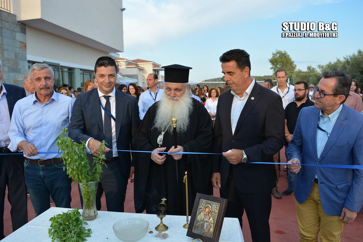 Ο Μητροπολίτης Αργολίδος εγκαινίασε το ανακαινισμένο Γυμνάσιο Δρεπάνου