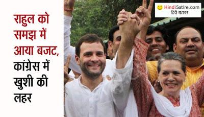Rahul understood budget Congressmen happy