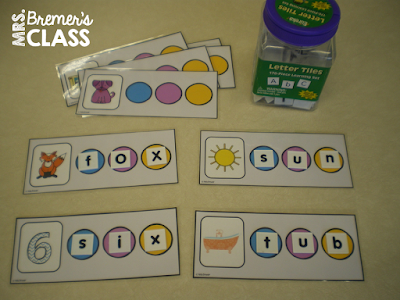 Hands-on literacy centers for young learners & word work activities perfect for Kindergarten!