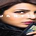 קוונטיקו עונה 2 פרק 7 לצפייה ישירה הפרק המלא