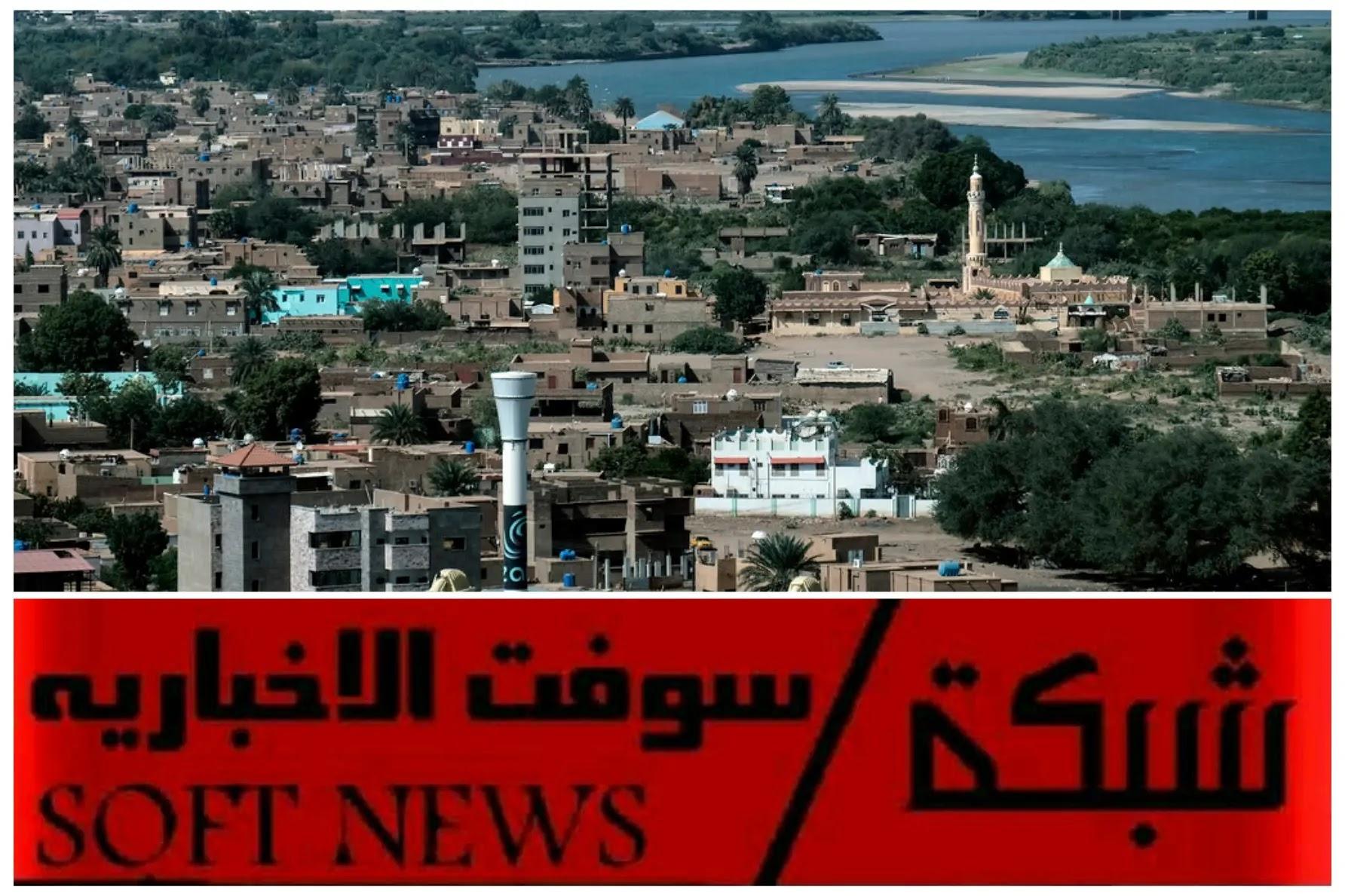 الضغوطات الامريكية على الحكومة السودانية بشان التطبيع معا أسرئيل .