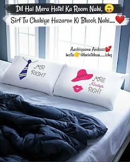 love romantic status download