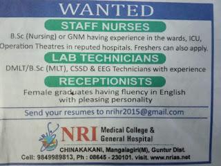 NRI Guntur Staff Nurse, Lab Technicians, Receptionists jobs recruitment 2019