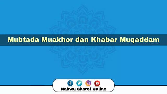 Mubtada Muakhor
