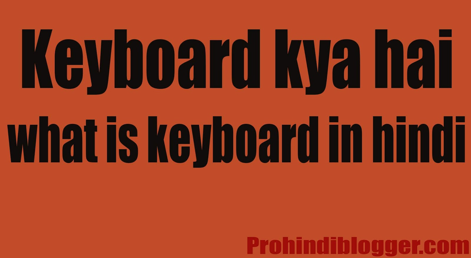 keyboard kya hai, types of keyboard in hindi